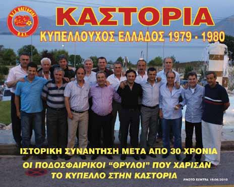 KYPELO 11