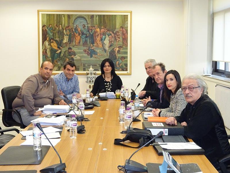 Αποτέλεσμα εικόνας για Οικονομικής Επιτροπής της Περιφέρειας Δυτικής Μακεδονίας