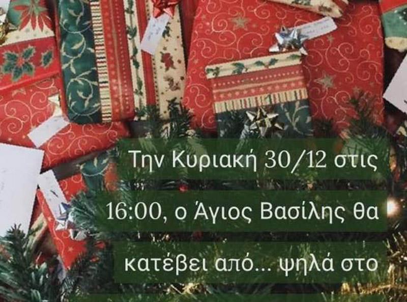 2e1bcc6d0833 Μια όμορφη εκδήλωση από τα καταστήματα του Εμπορικού Κέντρου Καστοριάς