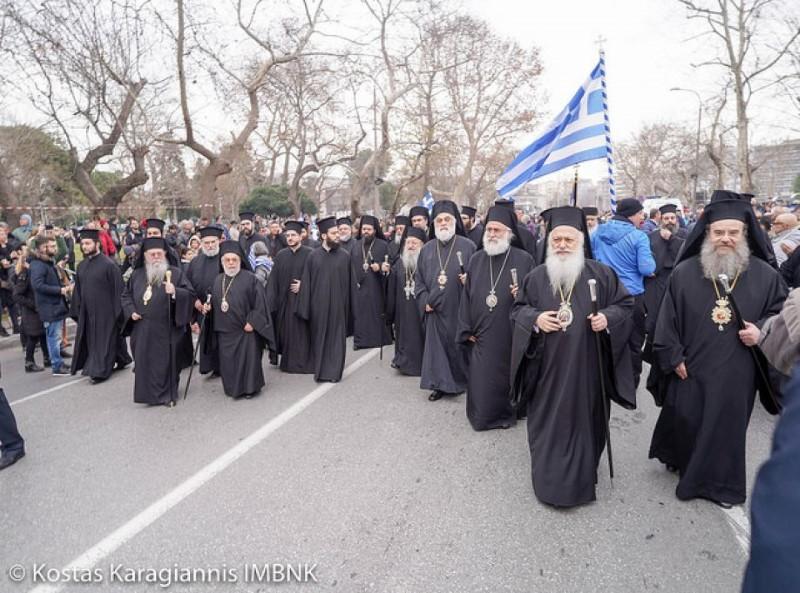 Αποτέλεσμα εικόνας για 22 Μητροπολίτες της Μακεδονίας μας